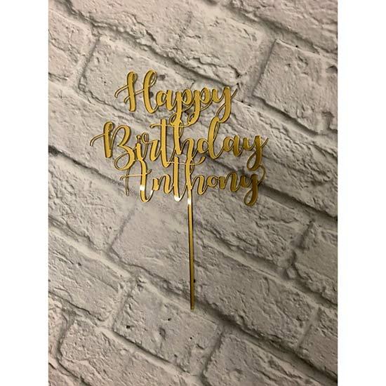Happy-Birthday-with-Name1