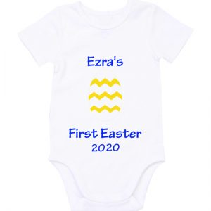 Easter Bodysuit 'First Easter'