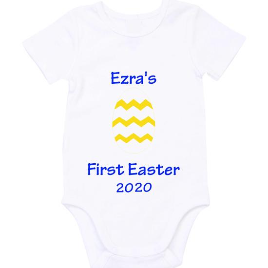 Easter Bodysuit 'First Easter'