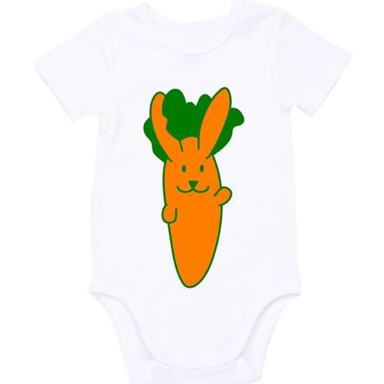 Carrot easter bodysuit